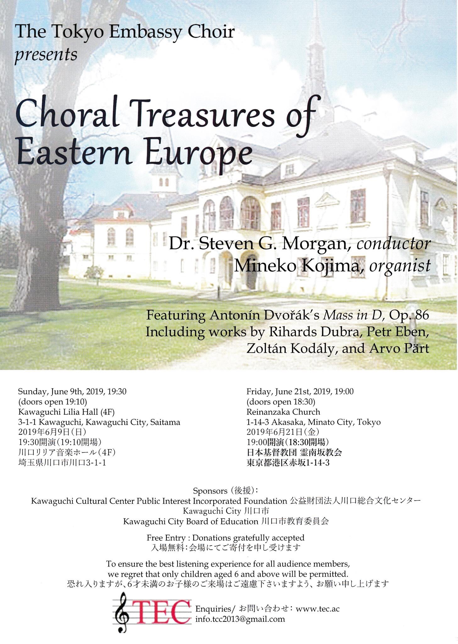 Choral Treasures of Easteran Europe